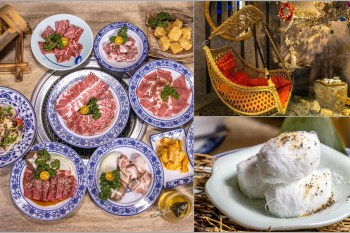 台中南屯,墨妃家燒肉新菜色,平價肉肉吃飽飽,還有中式特色餐點與美拍宮廷風。