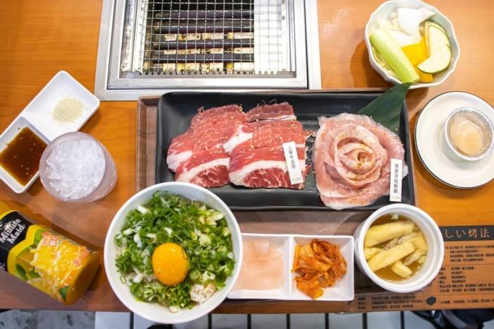 台中大里,一個人也能吃燒肉,ONE&ONE燒肉.大里店~