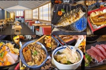 台中太平,台中鰻魚飯推薦,松松庵平價日式料理~鰻魚飯香氣足,近74附近好停車。