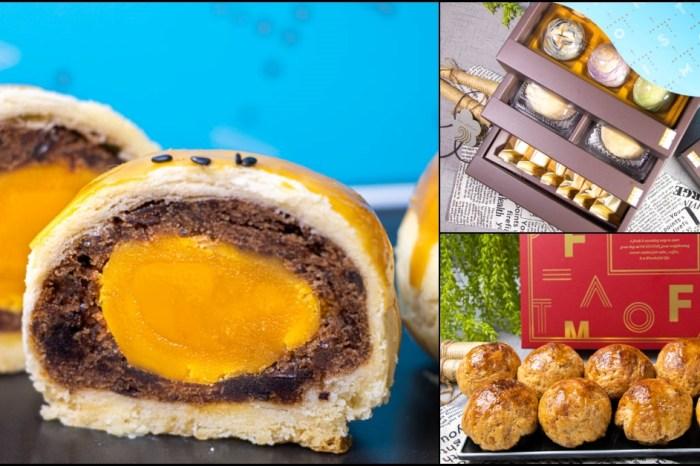 台中月餅推薦,傳統與創意兼具,客製化的福滿禮盒,讓你送禮送到心坎裡,馥漫麵包花園東興站。