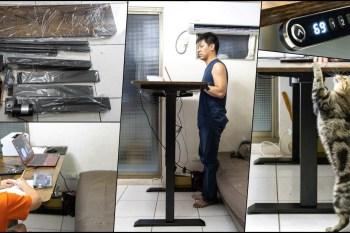 居家好物,威爾電動升降桌~找到最適合你的高度,讓你不論坐著站著都很有感。