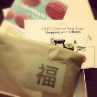 Happy Chinese New Year Everyone (5)