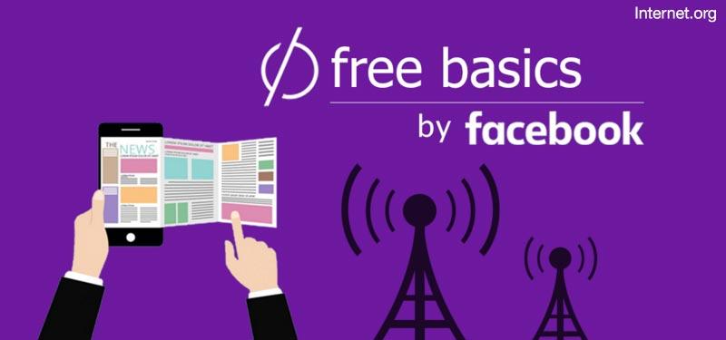 फेसबुक द्वारा मुफ्त इंटरनेट – FreeBasics by facebook