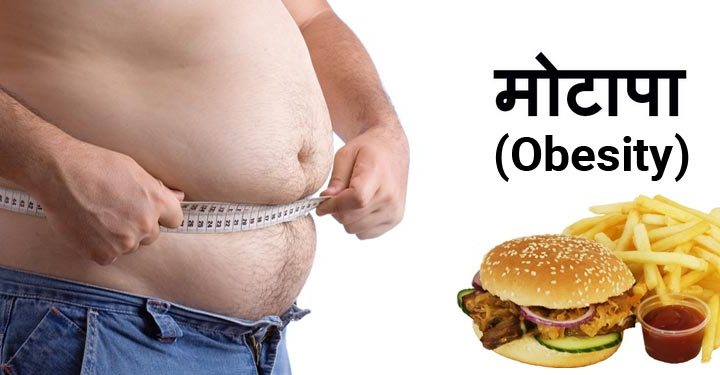 how to lose weight - obesity