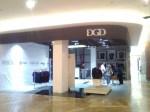 DGD, Brand Baru Dagadu Jogja hadir di Lippo Plaza Yogya