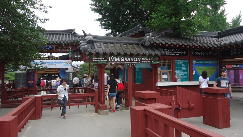 Summer Trip to South Korea day 5 (6/6)