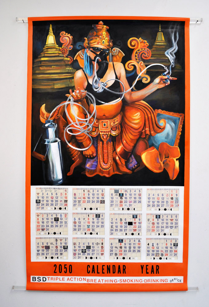 2050 Calendar