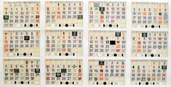 calendar-pages