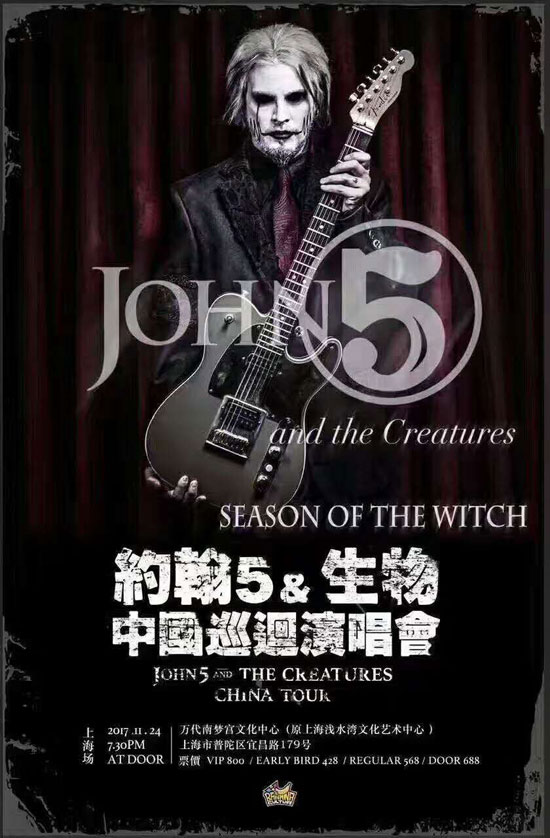 John 5 and The Creatures tour China 2017