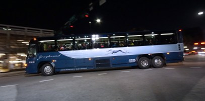 A bus full of travelers arriving to Jacksonville