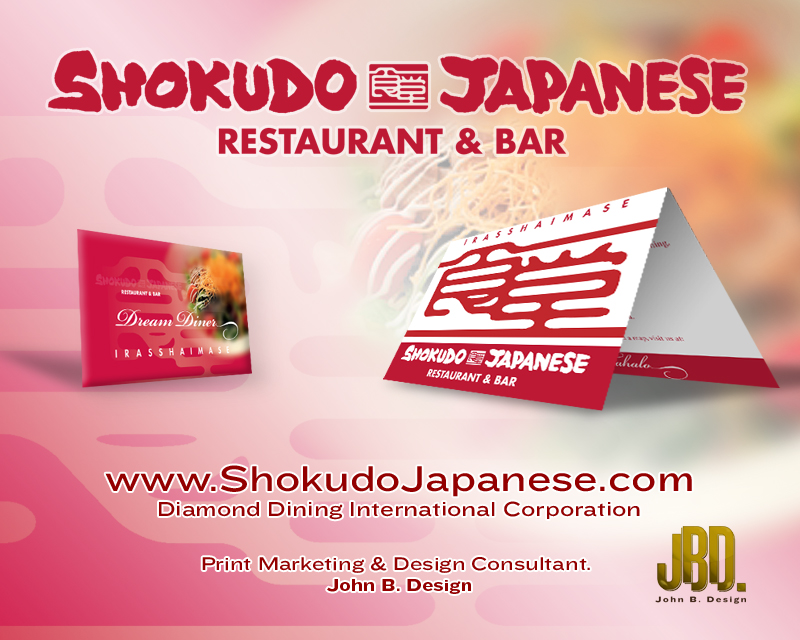 Shokudo Restaurant