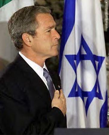 bush-israeli-flag