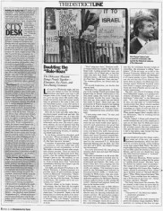 holocaust-museum-city-paper-article 4-30-93-page-1-of-3