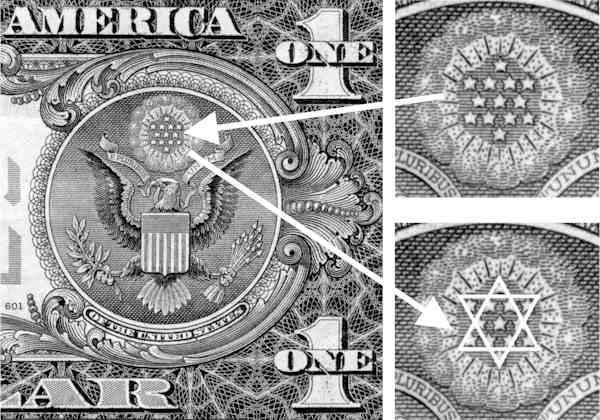 us-dollar-star-david