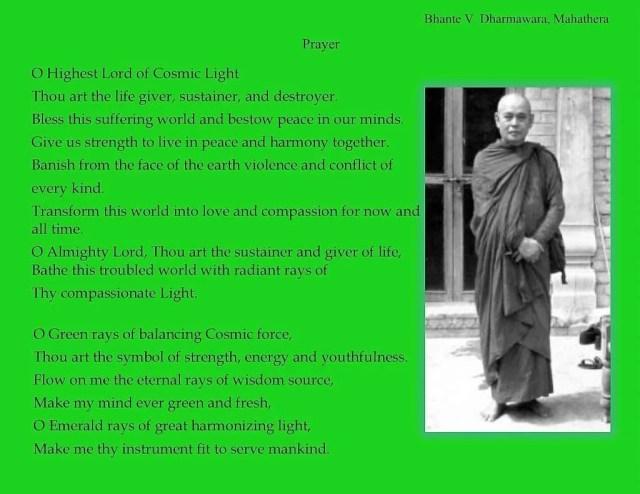 Bhante prayer v1