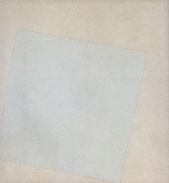 white-square-1917