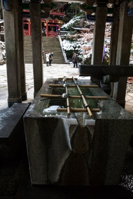 Nikko - The Cistern for Holy Water
