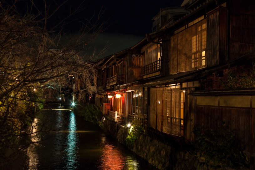 Tea Houses by Canal