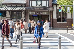 Harajuku Station Crossing - pic 1