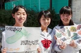 Promoting Kanazawa - pic 2