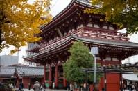 Hozomon Gate - pic 1