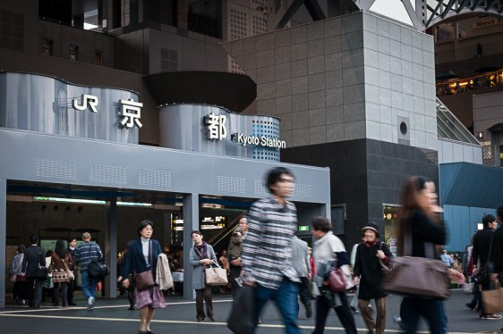 Kyoto Station Entrance - pic 2