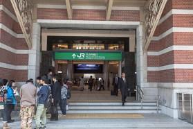 Marunouchi South Entrance