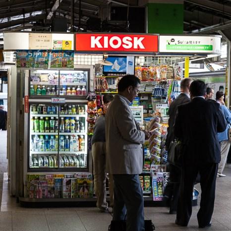 Platform Kiosk