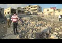 The Bombing of al-Bara