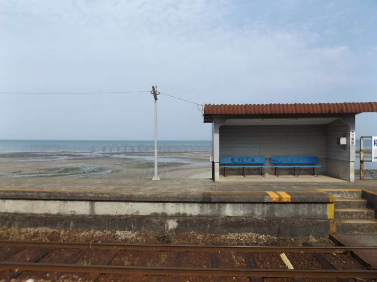 seasidestation.jpg