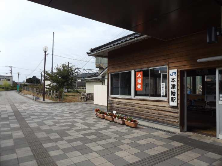hontsubata.jpg