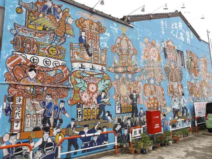 fukuno street photo