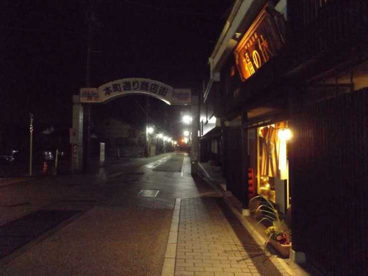 katsuyama night photo