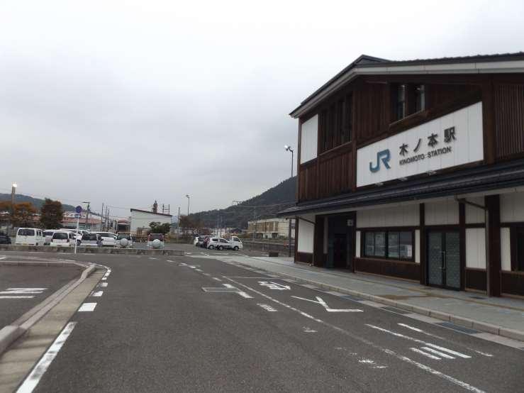 kinomoto station photo
