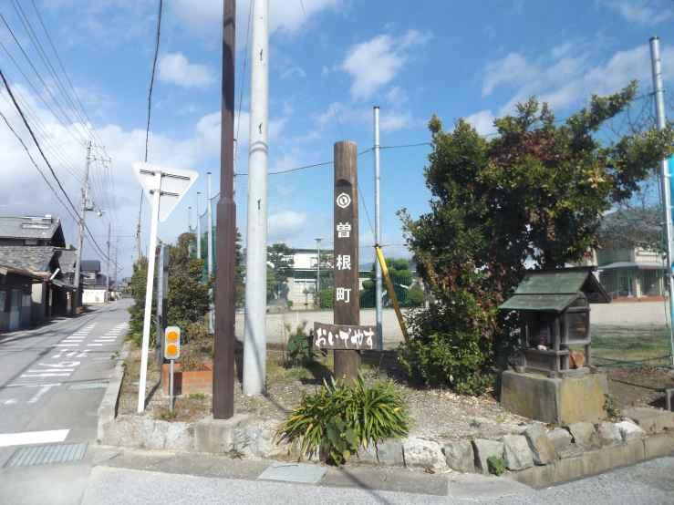 sonecho nagahama photo