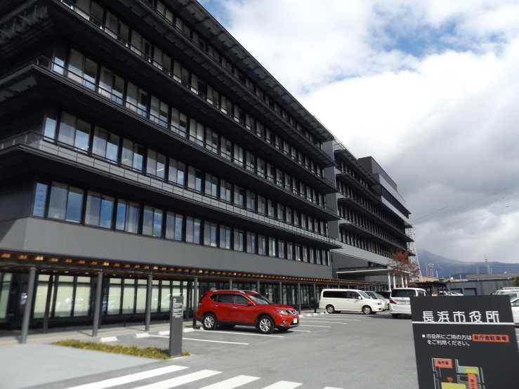 nagahama city hall photo