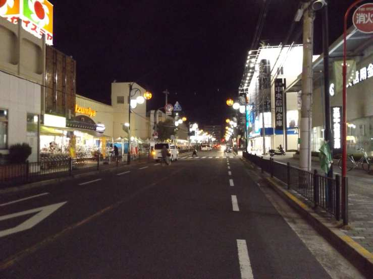 hirakata by night photo