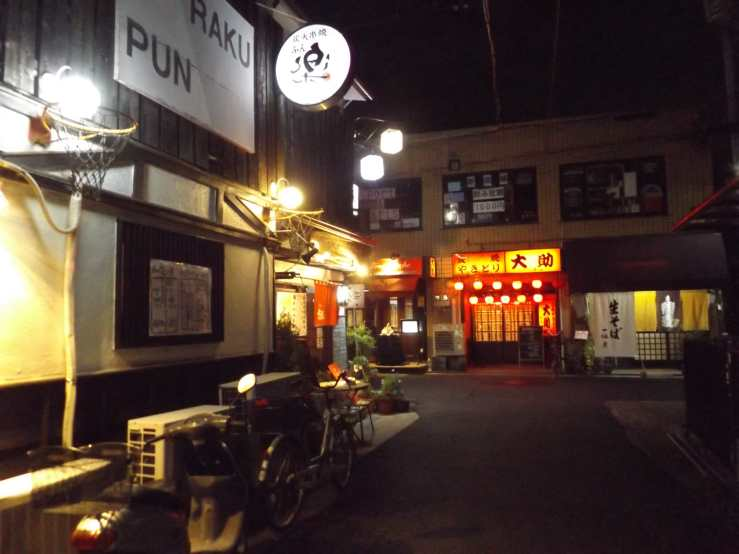 hirakata pub photo