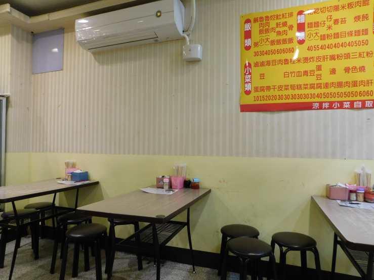 eatery photo