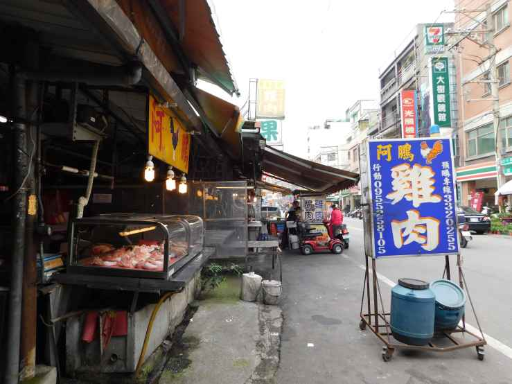 lixing market photo