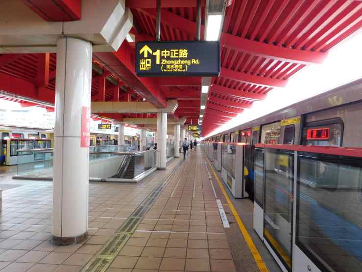 tamsui station photo