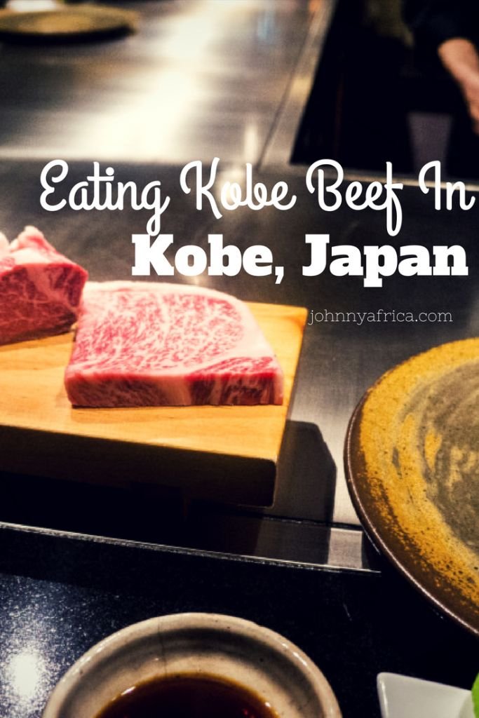 Eating Kobe beef is a life changing experience for any beef lover in the world. The best way of course is to have it from the source in the town of Kobe, Japan!