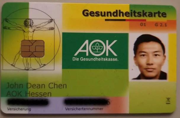 german health insurance public program AOK card.