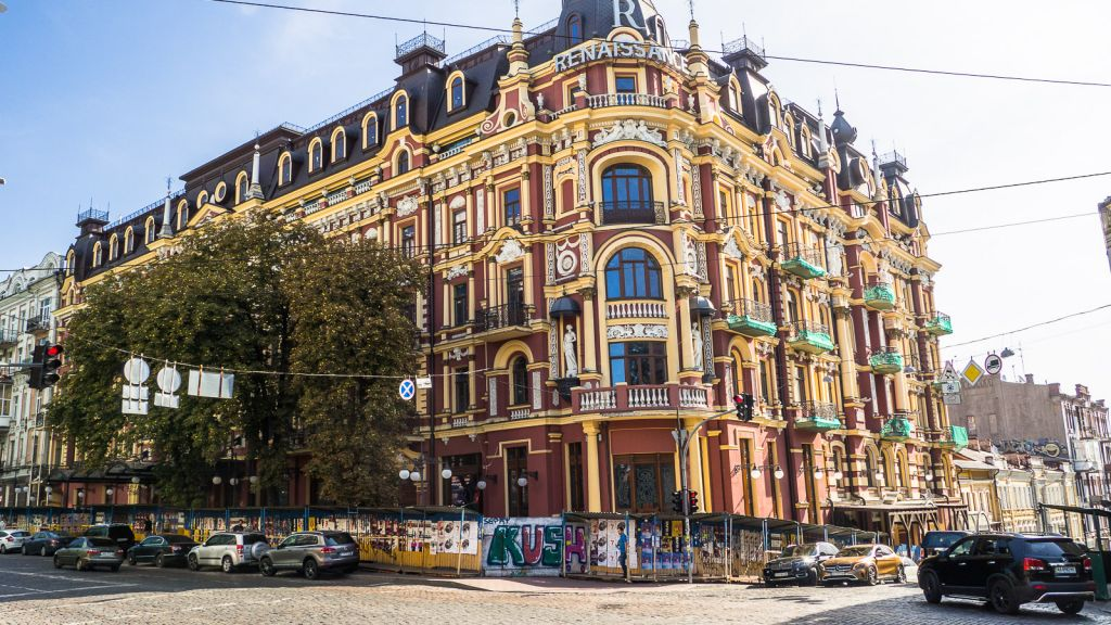 favorite building in Kiev renaissance hotel