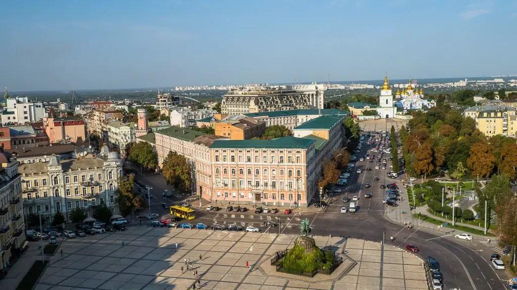 St Sofia Cathedral kiev Ukraine