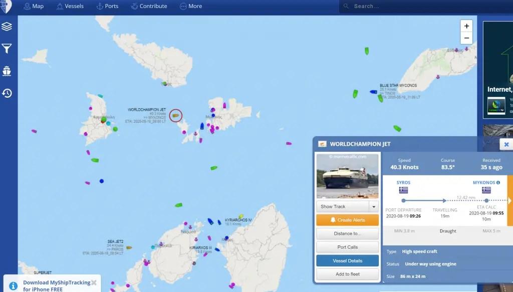ship tracking greece