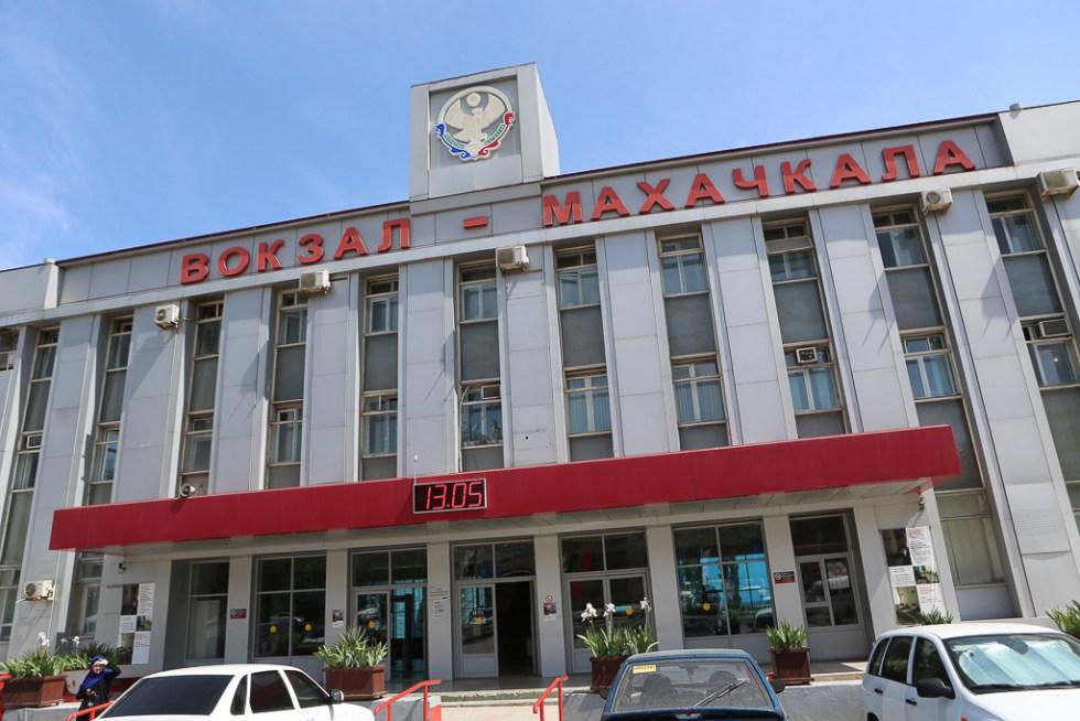 Train Station Makhachkala-8193