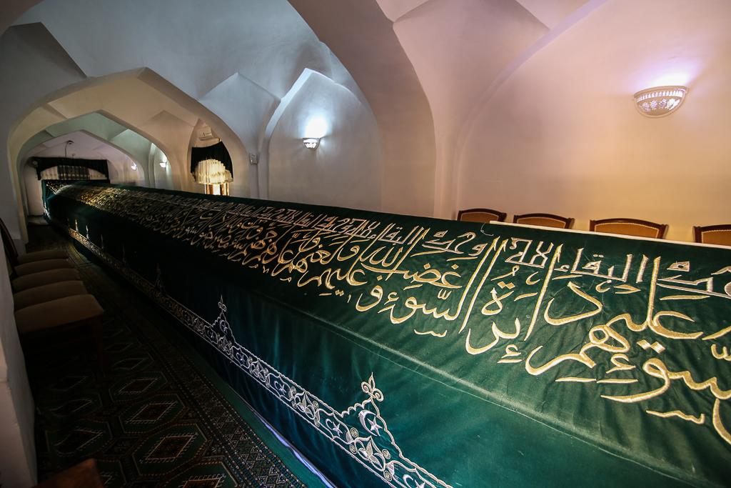 Tomb of Daniel Samarkand-1197