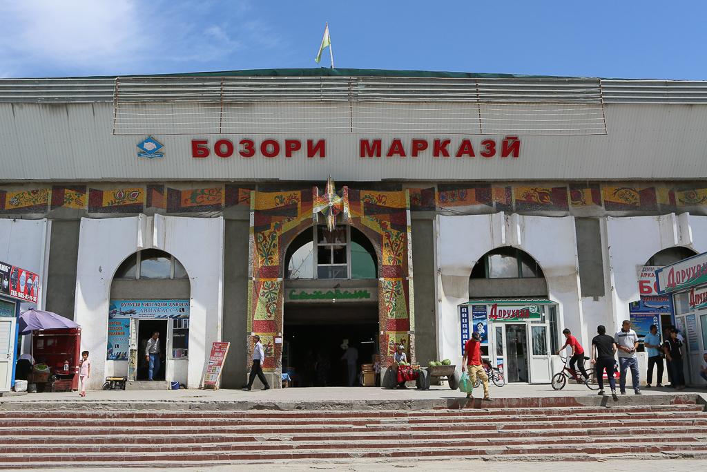 Kulob Bazar Tajikistan-0298