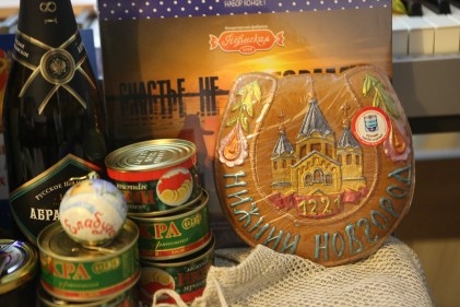 Russia_Shopping-6117